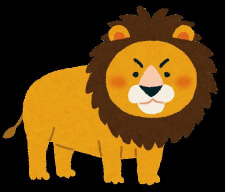 animal_lion.png