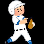 baseball_batter_man.png