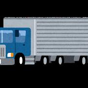 トラック業界 「ドライブを仕事にできる!基本1人!音楽かけ放題!飲み物飲み放題!」 ←これwxwxwxw