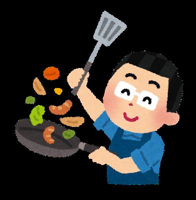 cooking_papa.png