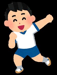 dance_taiiku1.png