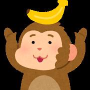 eto_saru_banana.png