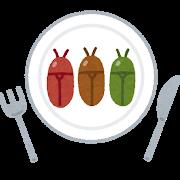 food_dish_konchusyoku.png