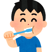 ha_hamigaki_boy.png