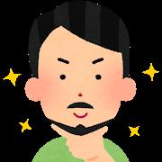 hige_kirei.png