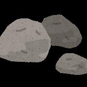 ishi_stone.png