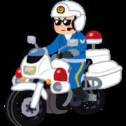 job_police_shirobai_sunglass.png