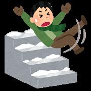 kaidan_snow_korobu_man.png
