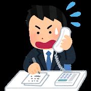 kaisya_phone_isogashii_man.png