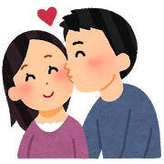 kiss_couple_man.png