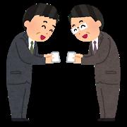 meishikoukan_ojisan.png