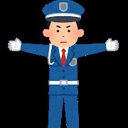 【画像】沖縄県警さん、とんでもない措置をしてしまう