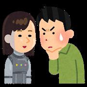 robot_bukiminotani.png
