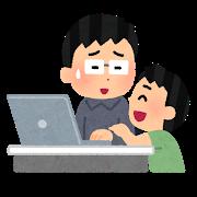 shigoto_zaitaku_kodomo_man.png