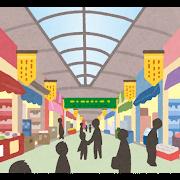 shopping_syoutengai_arcade.png
