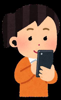 smartphone_earphone_woman_wireless.png