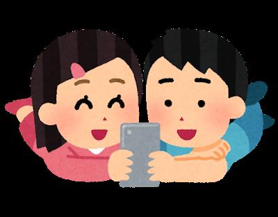 smartphone_smile_girl_boy.png